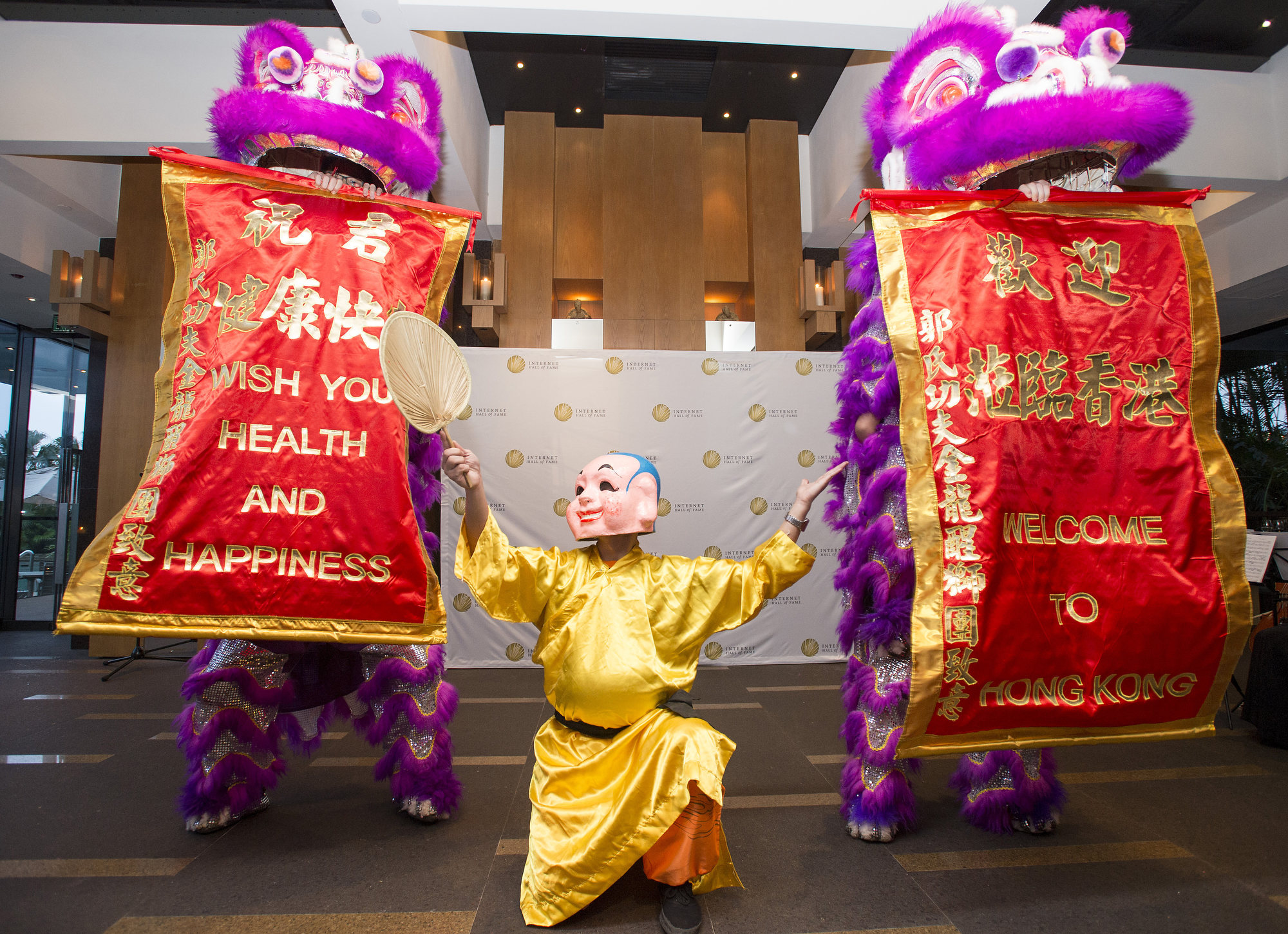 Chinese lion dance greets inductees